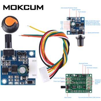 DC 5V-12V motor Controller Module Micro Stepper Motor Driver Speed Controller Board Module Brushless Motor Driver