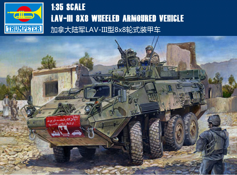 Trumpet 01519 1 35 Canadian LAV III 8X8 wheeled armored vehicle Assembly model