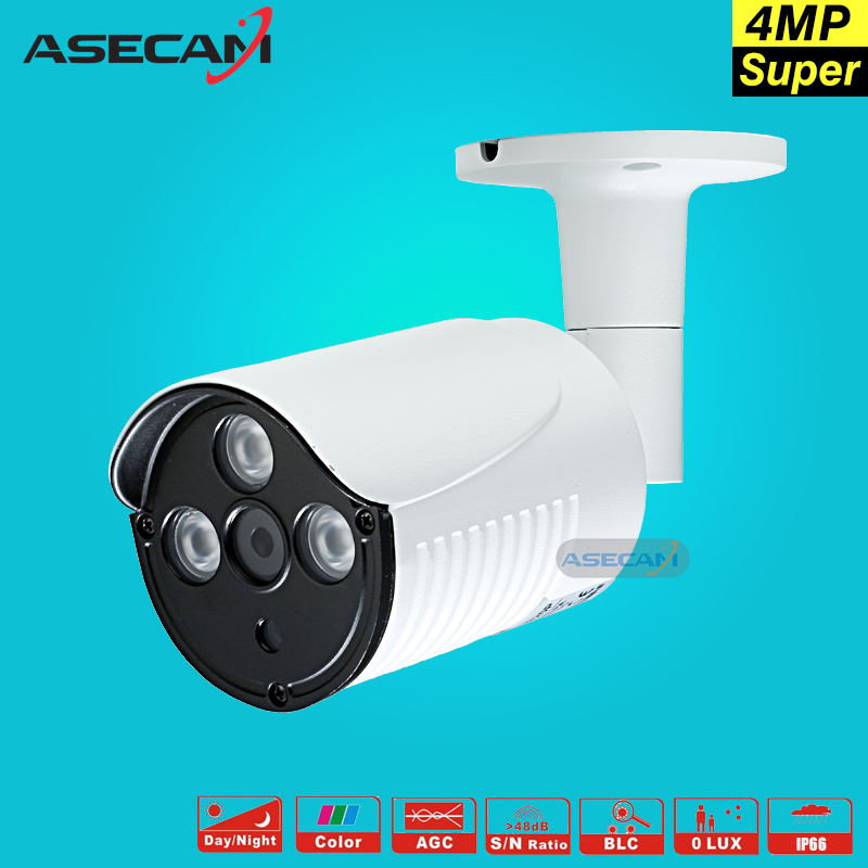 New Arrival Super 4MP HD AHD Camera Security White Metal Bullet CCTV Surveillance Outdoor Waterproof 3* Array Infrared cctv camera housing metal cover case new ip66 outdoor use casing waterproof bullet for ip camera hot sale white color wistino