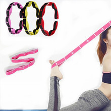 Professional Gymnastics Adult Latin Training Bands Multi-functional Pilates Yoga Stretch Resistance Bands Fitness Elastic Band цены онлайн