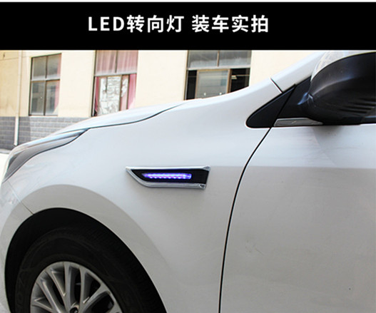 LED Side Turning Signals Front Turn Lights Sticker for Kia Rio 4 Part 2017 2018(China)