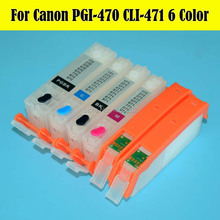 New Arrive !! 6 Color/Set PGI-470 CLI-471 Ink Cartridge With ARC Chip For Canon PIXMA MG7740 Printer корпус atx inwin ear035 500 вт чёрный
