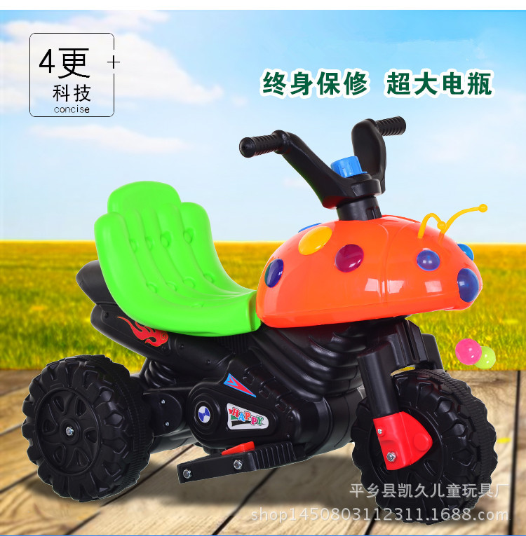 детский велосипед жук - Nine light beetle children electric motorcycle baby battery car tricycle music lighting manufacturers direct sales