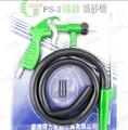 Free Shipping HIGH QUALITY Sandblasting Gun Kit high quality