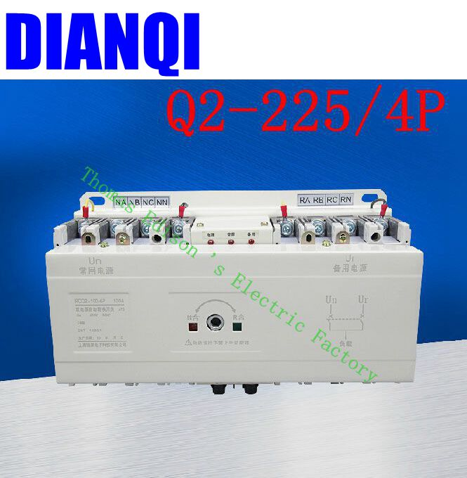 4P 225A MCB Q2-225/4P type Dual Power Automatic transfer switch 2 225