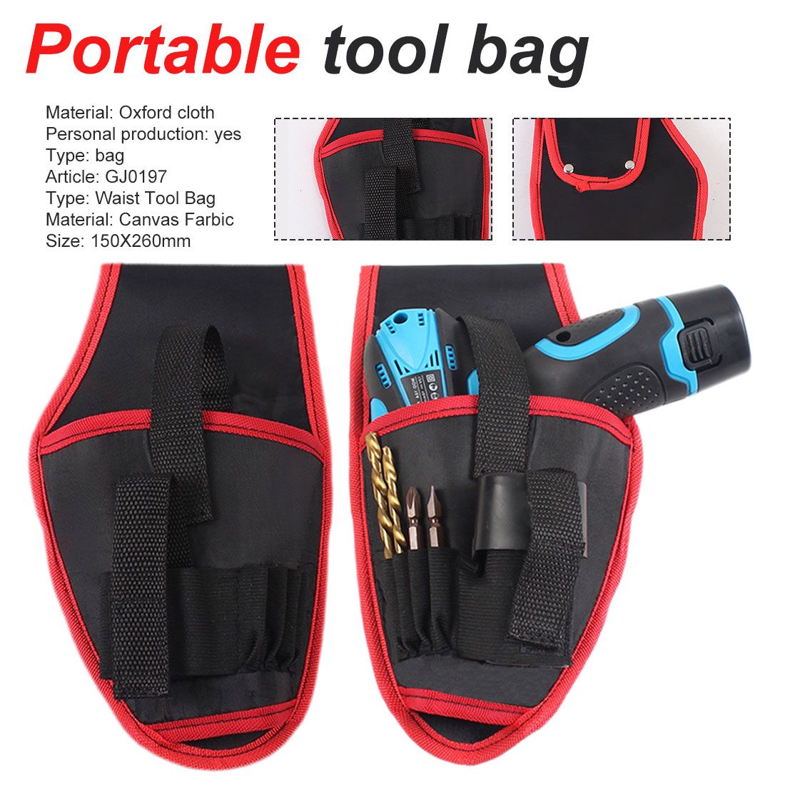 High Quality Portable Cordless Drill Holder Holst Tool Pouch For 12v Drill Waist Tool Bag Free Shipping