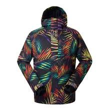 Gsou снег мужской лыжный костюм износостойкая ветрозащитная Лыжная куртка для сноубординга лыжный костюм, для спорта на открытом воздухе теплая дышащая хлопковая одежда