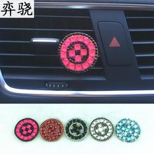 Beautiful round Rhinestone Exquisite Car Perfume Mounted Drilling Air Conditioner Freshener styling Ornaments