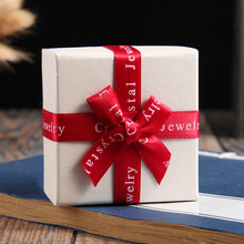 20 Pcs/Lot Wholesale Hotsale White Kraft Paper Gift Box 7.3*7.3*4.5cm Fashion Design Bulk Jewelry Free Shipping