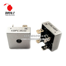 2PCS KBPC3510 35A 1000V Diode Bridge Rectifier