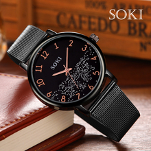 Women Watch Quartz SOKI Brand Concise Lastest Mesh Strap Galaxy Female Rose Gold Round Leisure Ladies Relogio Feminino