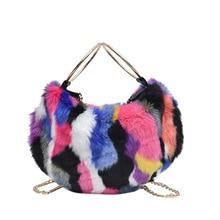 9b1961bf3c0 Hit Color Pattern Bucket Bag Ladies Hairy Plush Clutch Wallet Faux Fur  Crossbody Shoulder Bag For