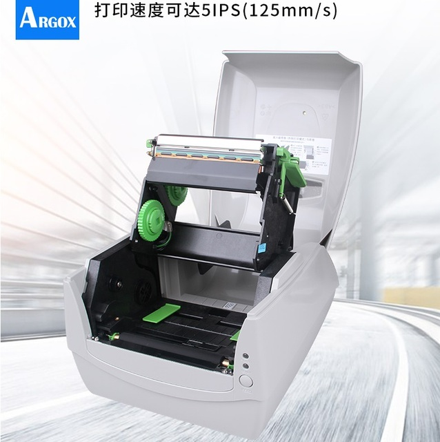 ARGOX CP-3140 DRIVERS (2019)