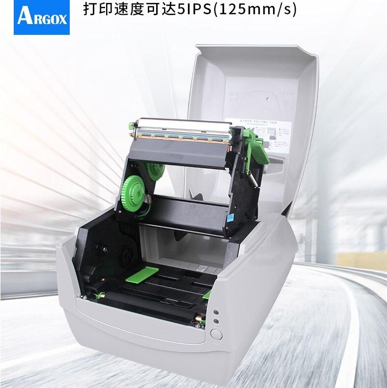 Argox CP 3140L 300dpi termiskais svītrkodu uzlīmju printeris