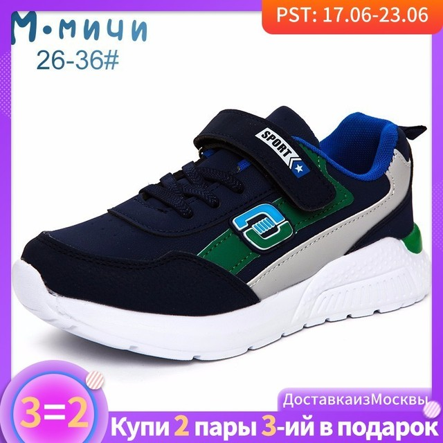 MMnun 3=2 Children's Shoes Spring Sneakers For Boy And Girls Children's Sneakers Water-proof Kids Running Shoes Size 26-36 ML378