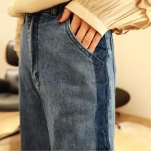 Female's Retro Jeans Pants