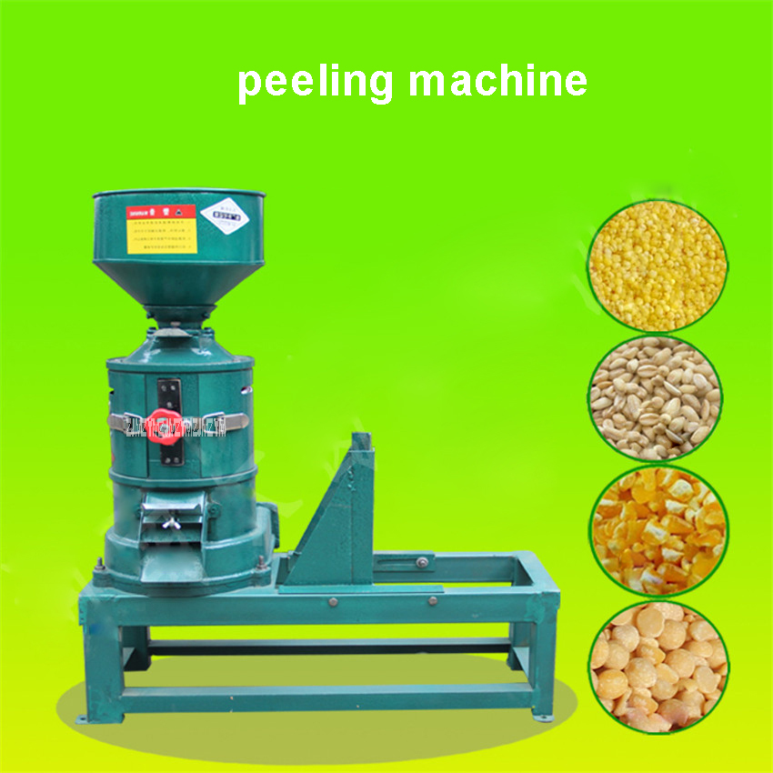 220V/50 Hz Thick corn 160 wheat bean green bean millet millet peeling machine peeling machine wheat machine Yield 60-90kg / h 220v 550w top quality soybean peeling peeler bean machine bean rice production 100 125kg h automatic stainless steel peeling