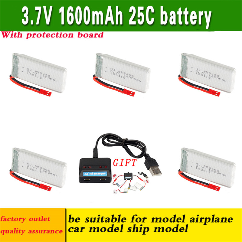 5PCS 3.7V 1600mAh 25C RC Lipo Battery For 1306 Udi U816 U830 F180 FY530 Remote control RC helicopter RC Quadcopter Whole XH plug