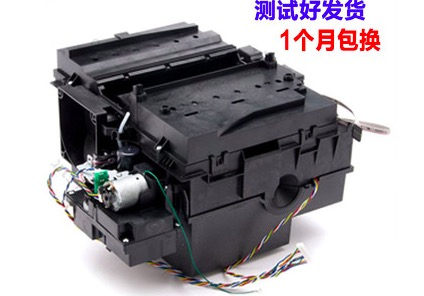 CH538-67040 for HP DesignJet T770 T790 T1200 T1300 T795 Service station assembly plotter part new on sale ch538 67003 for hp designjet t770 t1300 t2300 t7100 t1200 upper roll cover assembly plotter part