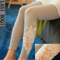cheap new Hots womens large size female 100KG thin fertilizer increase code fat mom Slim lace nine points leggings
