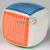 MOYU 13 Capas 13x13x13 Velocidad Cubo Cubo Mágico Puzzle Cubo mágico Juguetes Educativos (136mm)
