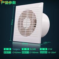 Fan Parts window clip 6 inch SLIM6 waterproof bathroom ventilator mute environmental protection and Exhaust Exhaust Fan NEW