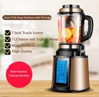 High Power Stronge Baby Food Supplement Machine 2L Glass Cup Blender Food Mixer 48000r/min Fast Juice Maker Juicer Heat Cooker