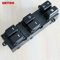 Sktoo для 11-15 Kia K5 левой передний стеклоподъемник главный выключатель сборки вождения электрический выключатель стеклоподъемника