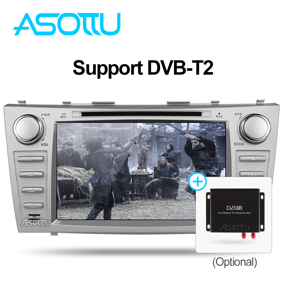 Asotto ZKMR8060 2G+32G android 7.1 car dvd navigation car dvd  for Toyota camry 2008 2009 2010 2011 car stereo multimedia player-in Car Multimedia Player from Automobiles & Motorcycles    3