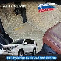 для авто коврики в машину для Toyota Land Cruiser Prado 120 150 2002 2019 полный комплект на весь салон 3Д коврки из эко кожи Водонепроницаемые Коврики для авто
