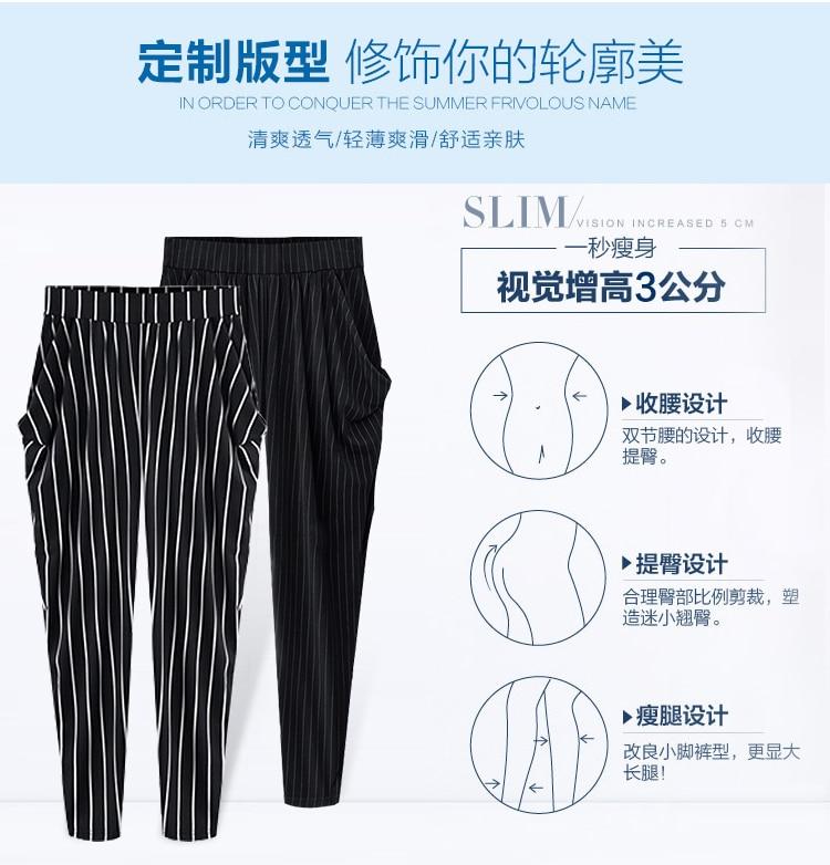 HTB1Fl KQVXXXXXJapXXq6xXFXXXy - FREE SHIPPNG Women Summer Pants High Waist Stripe JKP245