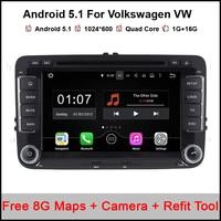 7 Inch 2 Din Car DVD For Volkswagen VW Golf 4 Golf 5 6 Touran Passat