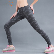 New fitness yoga pants running training pants stretch sports tights Leggings