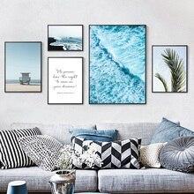 Скандинавские украшения для дома Художественный Пляжный Пейзаж тропические Пальмовые Листья пейзаж, Картина на холсте синий океан плакат настенные художественные картины