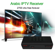 HAOSIHD Arabic iptv receiver,france iptv no monthly fee free 3100 Europe America Africa middle East TV