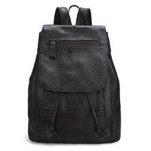 Новая мода досуга кожаная сумка женская рюкзак первый слой кожи женская сумка