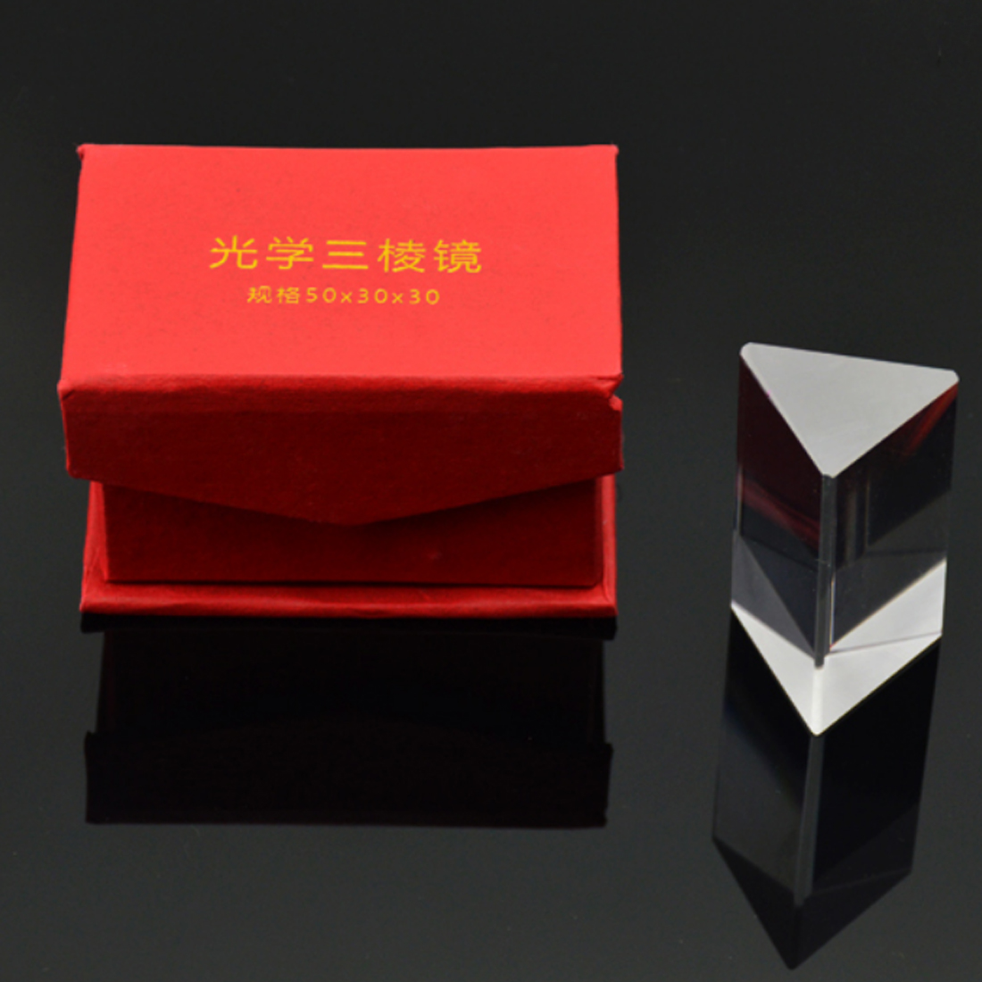 180 mm Large Glass Equilateral Triangular Prism for Teaching of Optics and Photo Effects with Gift Box