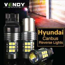 цена на 1pcs Car LED Reverse Light Canbus Backup Lamp W16W 921 T15 For Hyundai Solaris Accent Elantra ix35 i20I30 Santa Fe Sonata Tucson