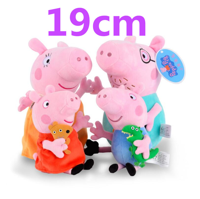 100% Genuine 19cm Peppa Pig Cute Cartoon Peppa George Mummy Daddy Dinosaur Teddy Bear Plush Soft Stuffed Doll Toy Kids Gifts