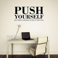 Kendinizi itin Alıntı Duvar Sticker Ilham Alıntı Duvar Çıkartma Cut Vinil Ofis Çıkartmalar Motivasyon Gym Çıkartmalar Q84