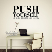 Push Yourself Quote Wall Sticker Inspirational Decal Cut Vinyl Office Stickers Motivational Gym Q84