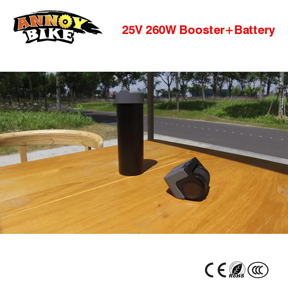 25V 260W Booster with Battery Friction drive bike kit DIY KIT For Bicycle E-bike Power sensor Bicycle kit Bicycle drive kit gbtiger kit