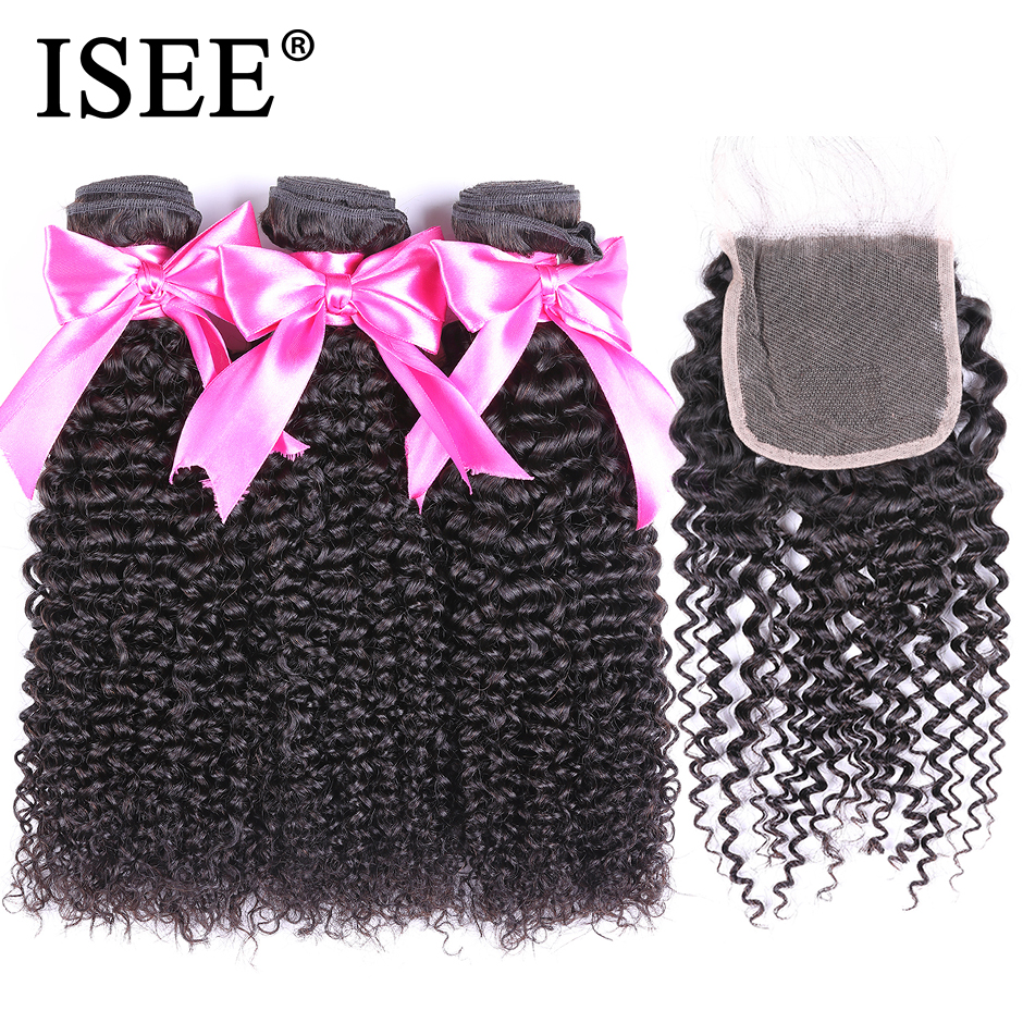 ISEE Mongolian Kinky Curly Hair Bundles With Closure Human Hair Bundles With Closure Free Part Remy 4 Bundles Hair With Closure