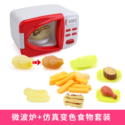 1 Set Simulation Microwave Oven Toys Fun Pretend Toys Set Microwave Oven  Simulation Food Role Play Kitchen Classical Toy