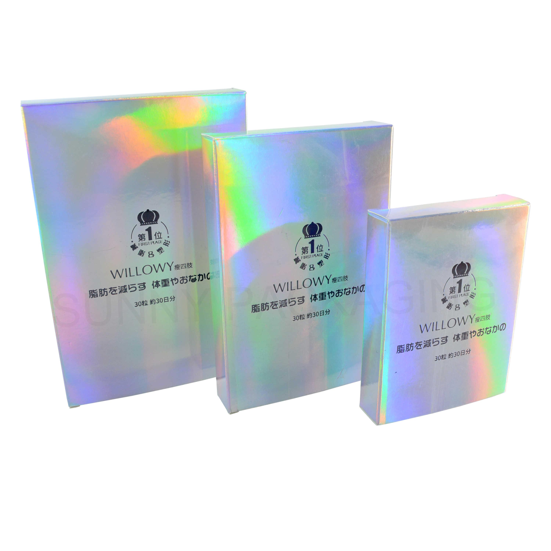 50 pçs hologramas caixa de papel a laser caixas caixa de presente pacote de cosméticos pacote de chá caixas de placa de marfim