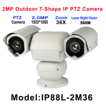 Heavy Duty Load 36x Zoom Laser light IR 500M IP PTZ Camera Network Onvif suitable for forest grassland Safe city border Monitor