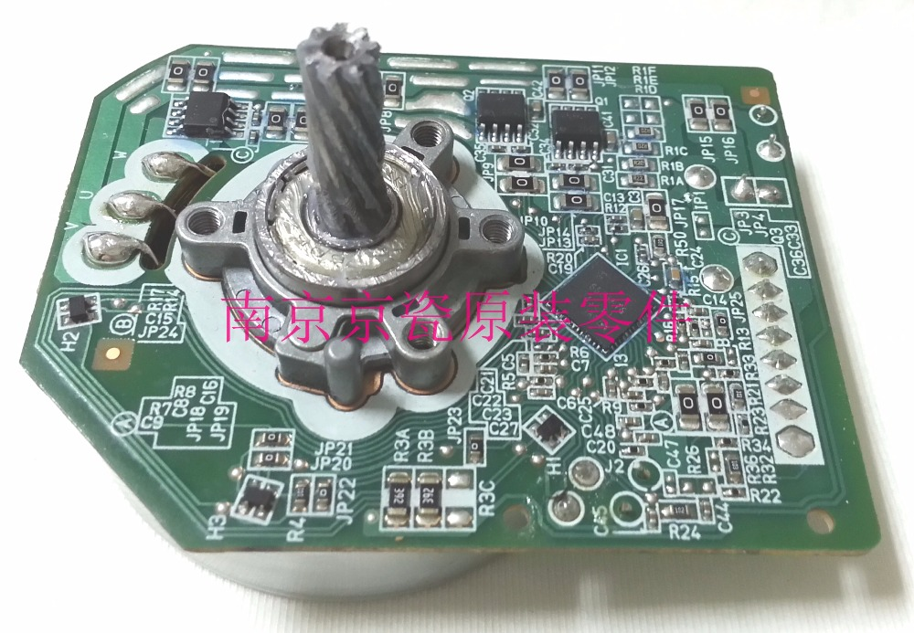 Здесь продается  New Original Kyocera MOTOR-BL W30 for:TA4002i 5002i 6002i 7002i 8002i  Компьютер & сеть