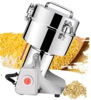 JamieLin High Capacity 2500g swing grinder food grain grinding machine electric cereals pepper walnut powder mill