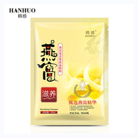 HanHuo Birds Nest Facial Mask for Face Mask Skin Care Oil Control Nourishing Firming Brightening Whitening Hydrating Face Mask & Treatments
