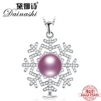Dainashi Snowflake Shape Pearl Pendant Real Natural Pearl Pendant & Necklaces High Quality Fine Jewelry for WomenChristmas Gifts